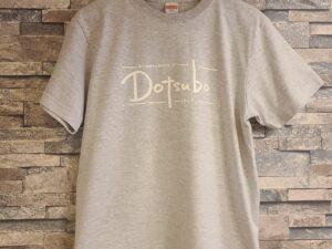 Dotsubo Tシャツ グレー