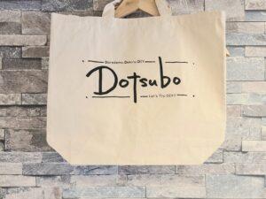 Dotsubo トートバッグ
